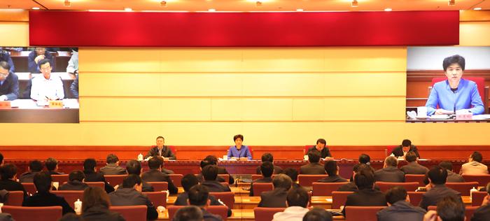 梁惠玲在全省扶贫领域监督执纪问责工作电视电话会议上强调