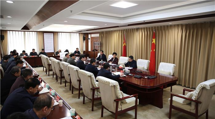 梁惠玲在省纪委监委会议上强调 进一步强化监督执纪问责 为打