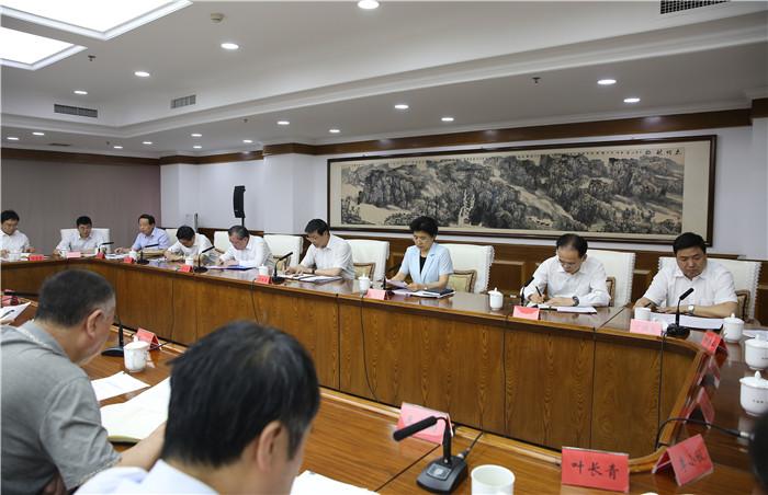 省委反腐败协调小组扩大会议要求:不松劲不停步再出发