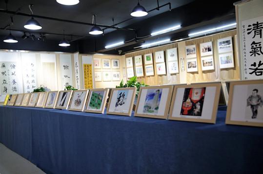"""邯郸举办举办""""扬正气、树新风、颂清廉""""主题 书画剪纸摄影大赛"""